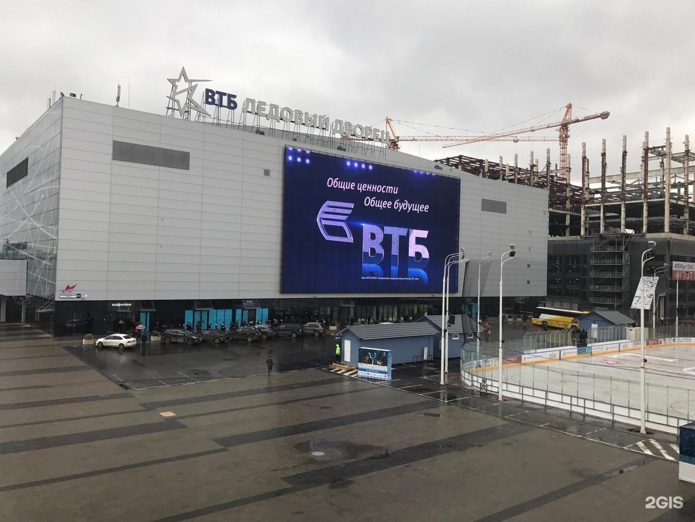 ❶Цска арена автозаводская 23|Красивые поздравления 23 февраля|VTB Ice Palace - Picture of CSKA Arena, Moscow - TripAdvisor|ЦСКА - Йокерит|}