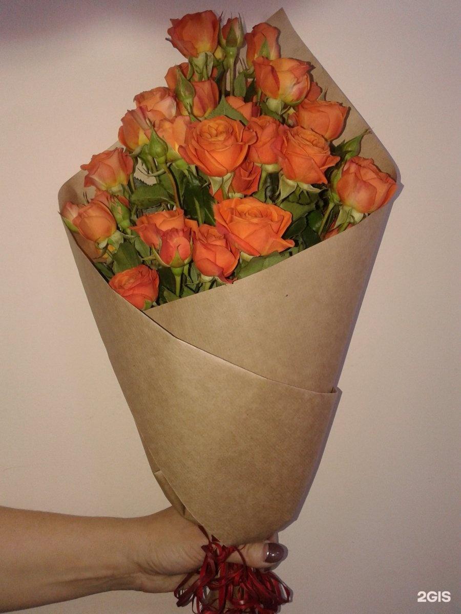 Тюльпан магазин цветов улан-удэ