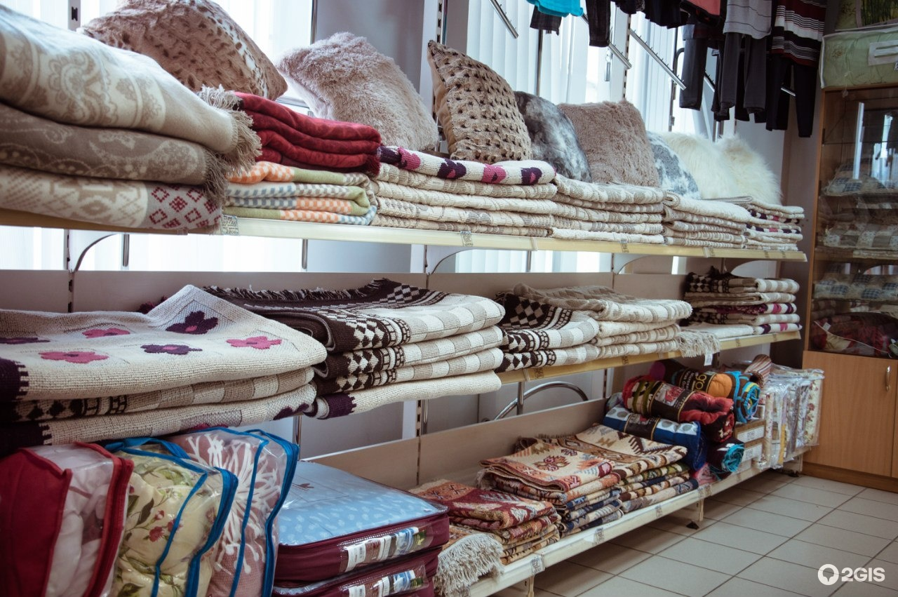 textile company Textile company is an international buyer from russia, need to buy products of textiles & leather products (纺织及皮革制品) etc (textile company是一家.