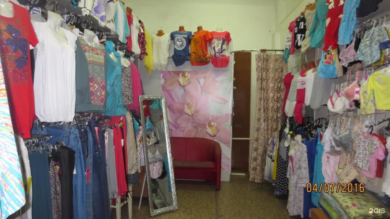 Рыб, рожденных магазин для беременных в барнсуле области были определены