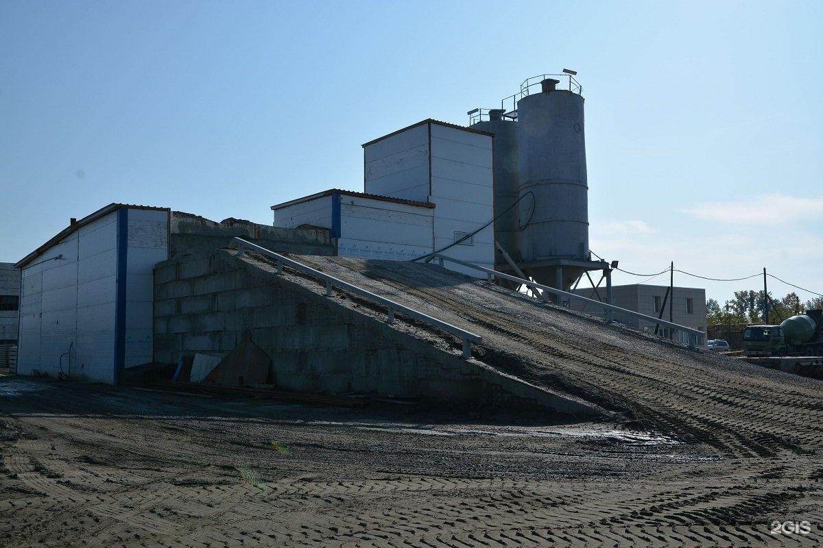 новоалтайск завод бетон