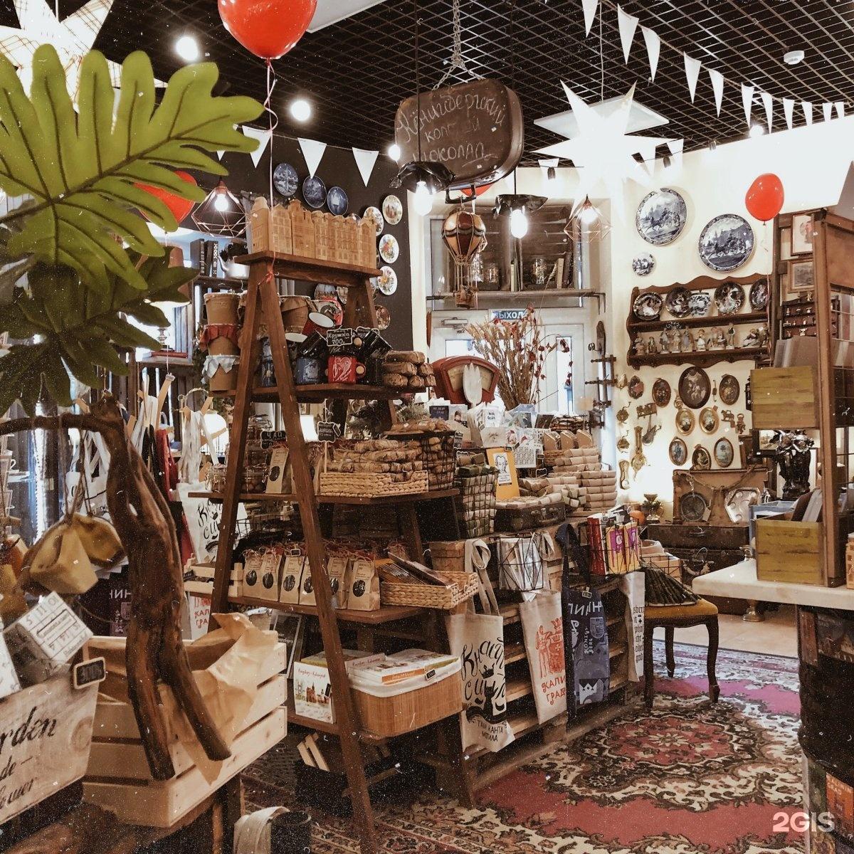 Антикварный магазин картинки