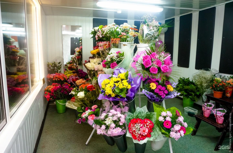 Адреса магазин цветы с доставкой, бумажных