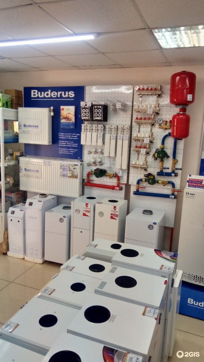 Магазин Газового Оборудования В Саратове