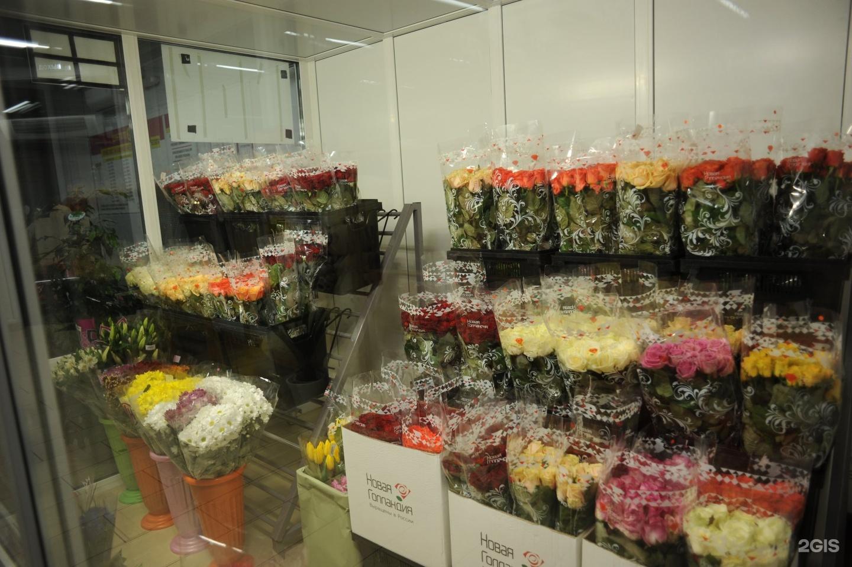 Букет турция, крупные оптовые цветочные базы саратов
