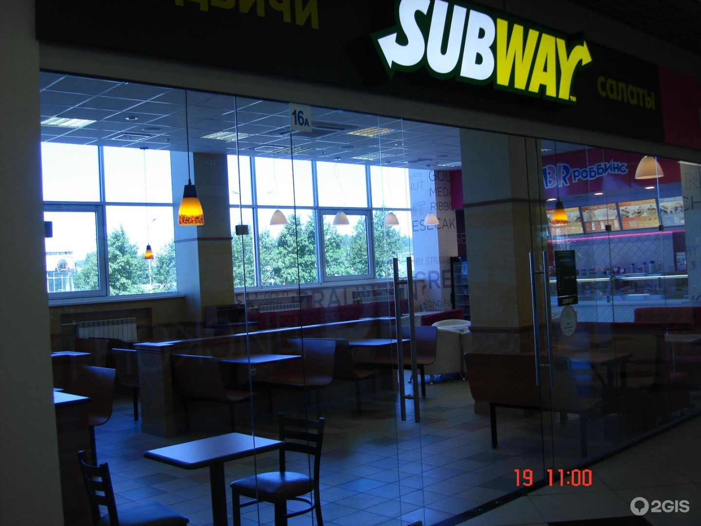 subway restaurants globalization Subway restaurants in india do not serve beef and pork hyman and a group of activists traveled to subway's global headquarters in connecticut to deliver.
