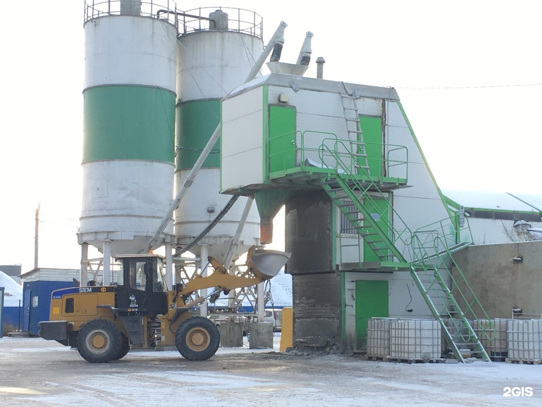 Купить бетон элтра тверь фундаментные блоки из керамзитобетона