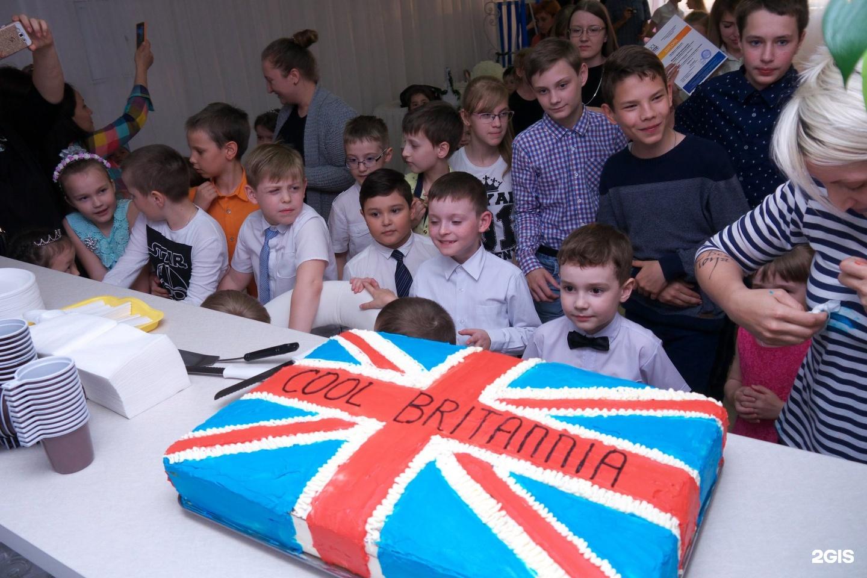 школы английского языка в оренбурге Черви