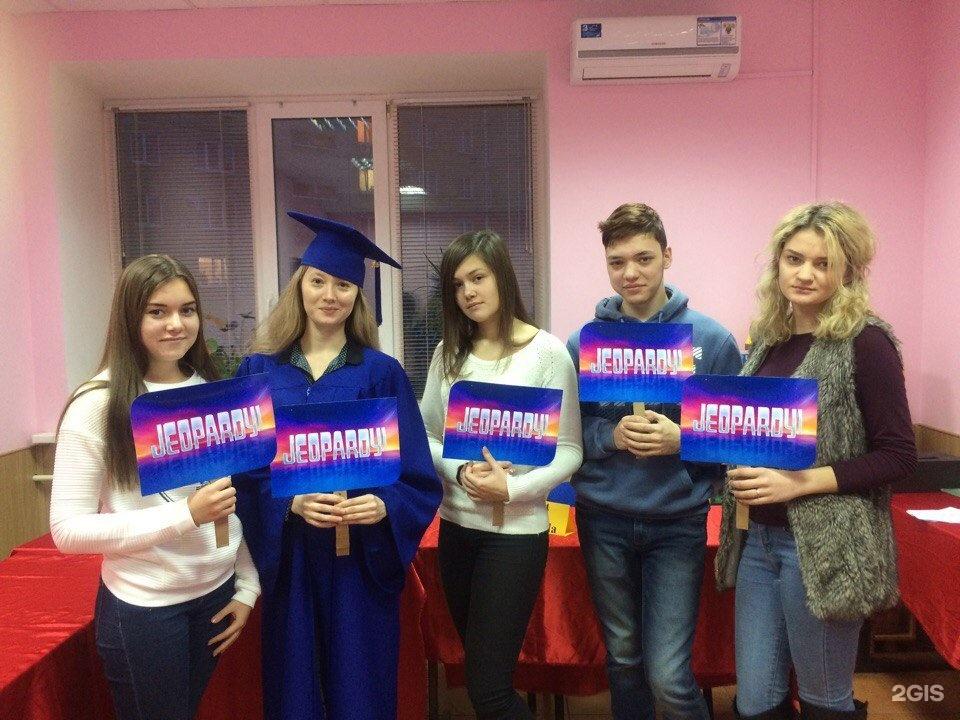 створки школы английского языка в оренбурге русскому языку литературе