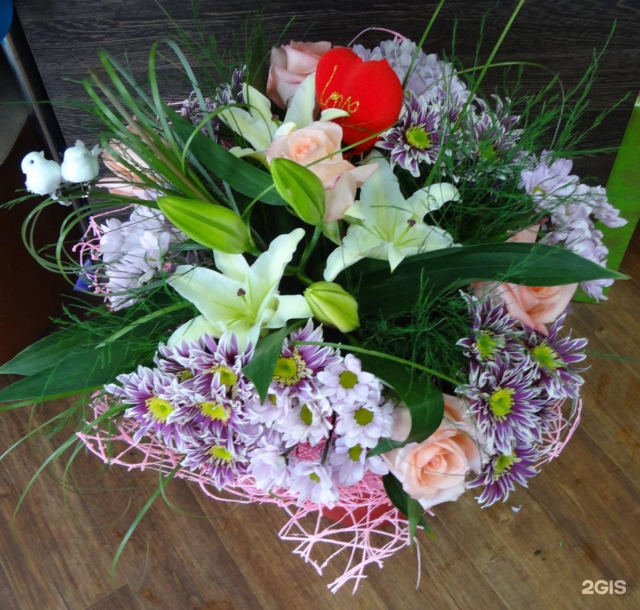 Заказ цветов и подарки братск, салоны