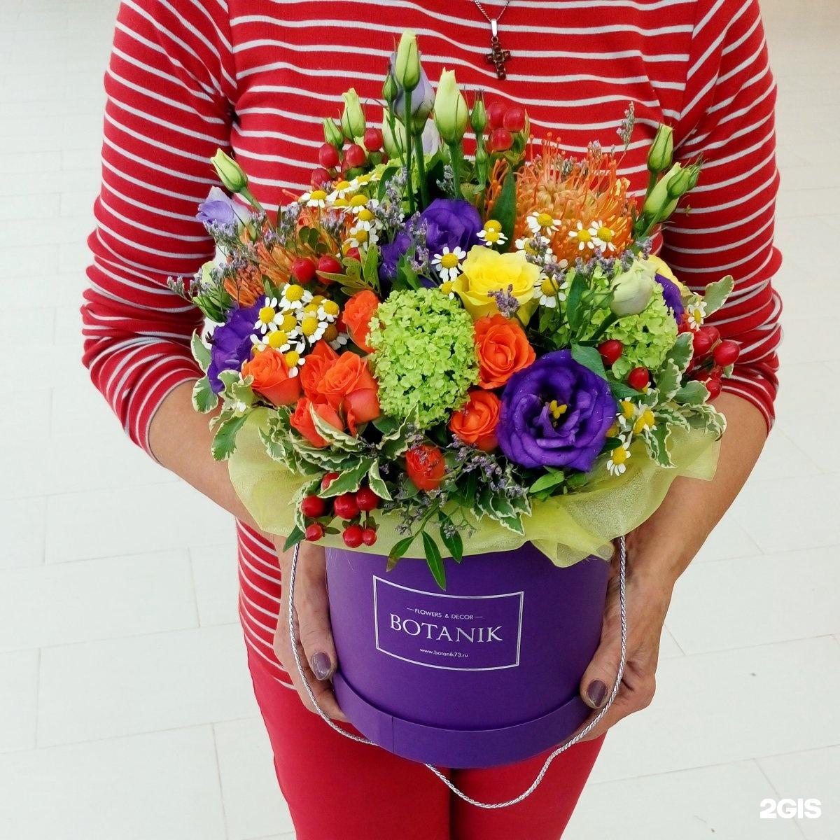 Как подарок, цветок доставка цветов и подарков в сша