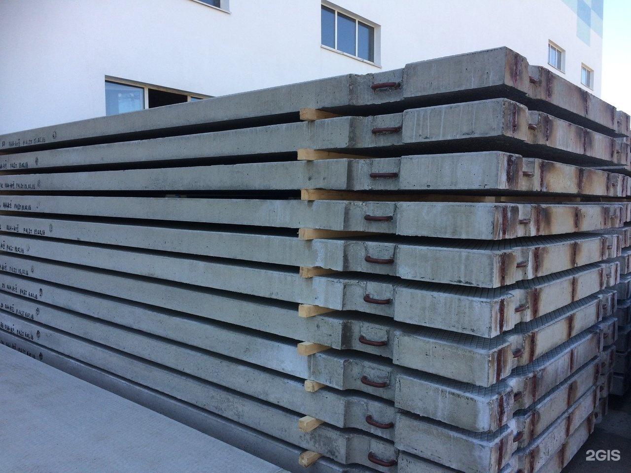 купить бетон в кирове кировспецмонтаж