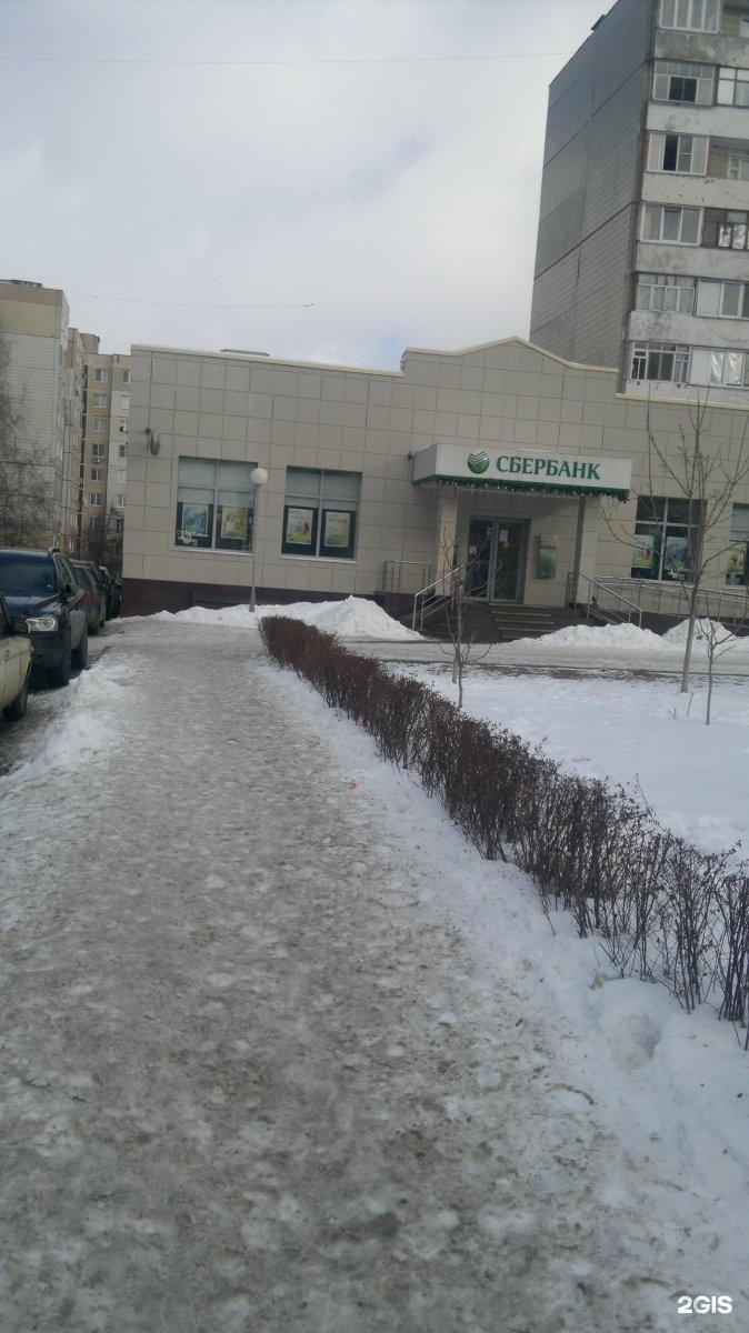 россельхозбанк старый оскол кредит