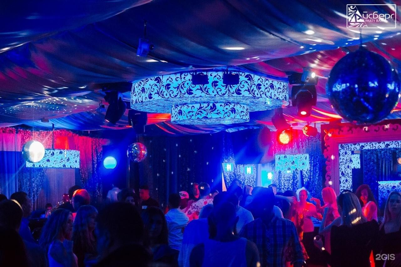 Клуб в старом осколе ночной девушки с ночного клуба