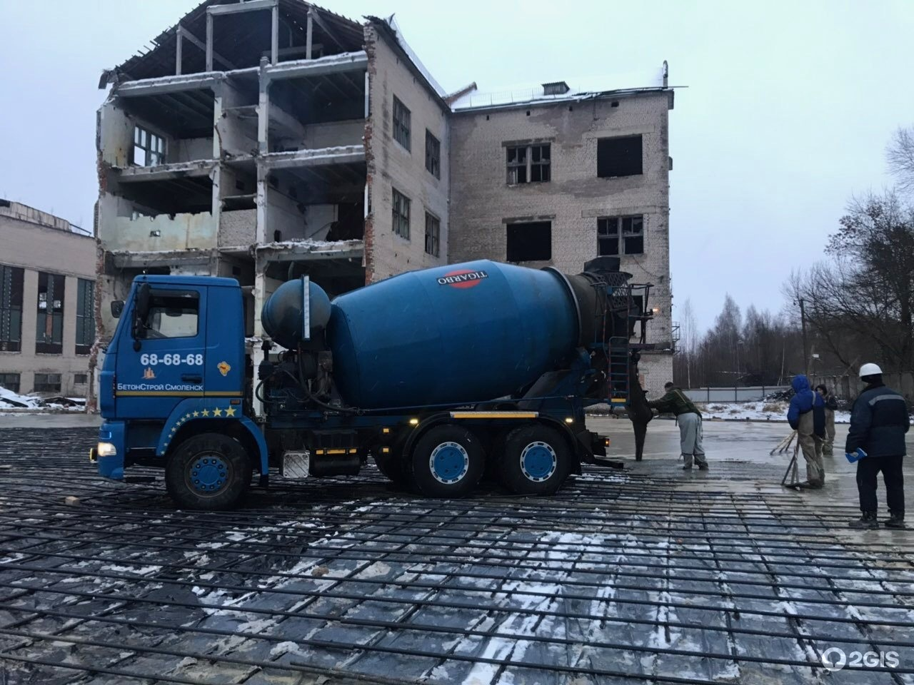 Бетон смоленск михновка картонно бетон
