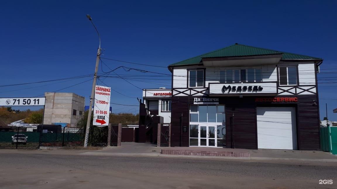 деньги под залог дома срочно ареал финанс yandex.ru