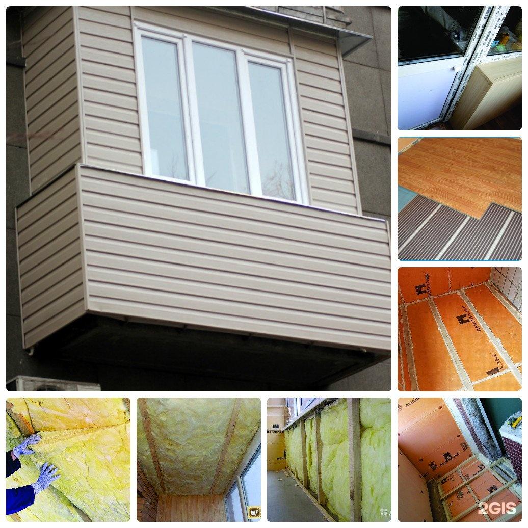 Ремонт балконов и лоджий, цены в алматы. контакты специалист.