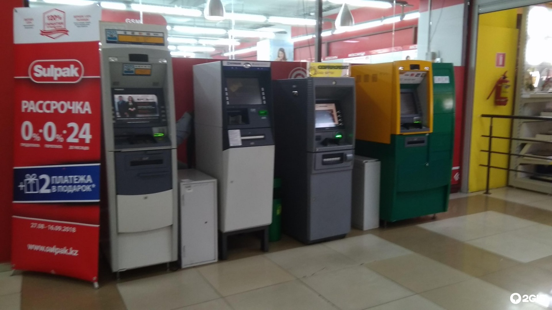 банкомат банк центр кредит потребительский кредит на 3 миллиона