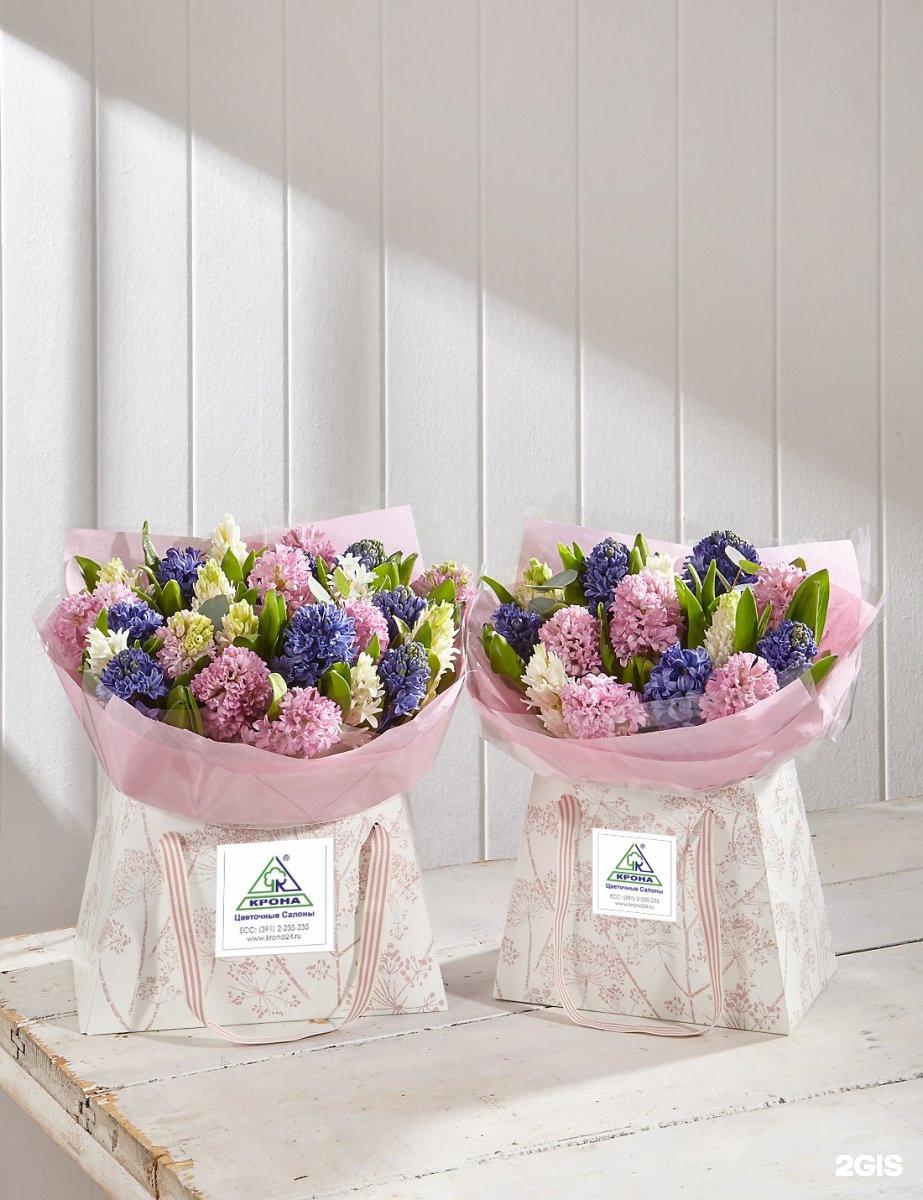 Продажа цветы оптом красноярск крона, калининграде доставкой