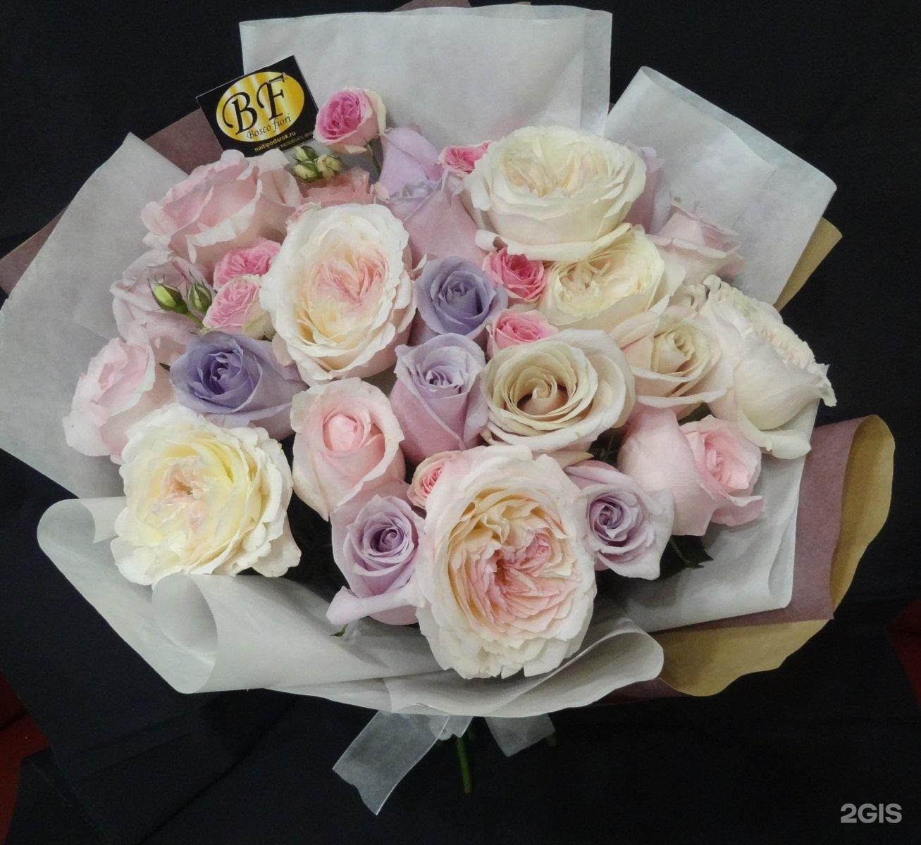 Доставка цветов в находке с фото