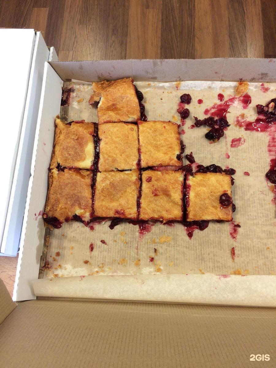 Пироги на заказ в екатеринбурге с доставкой масленица, цветов