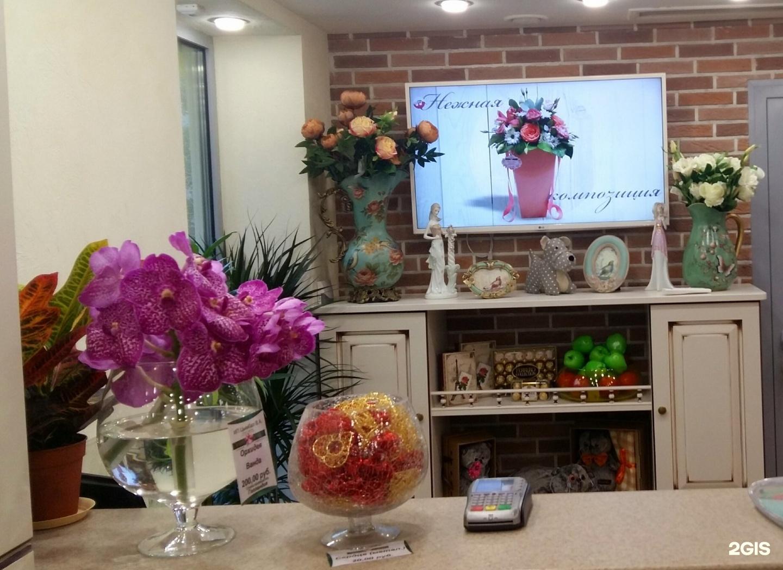 Цветы, элит букет офис