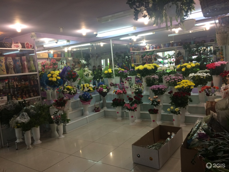 Магазина продажа цветов донецк