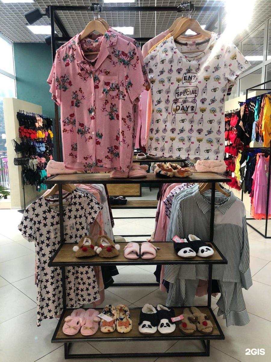 Магазины женского белья в комсомольске массажер женский вибро