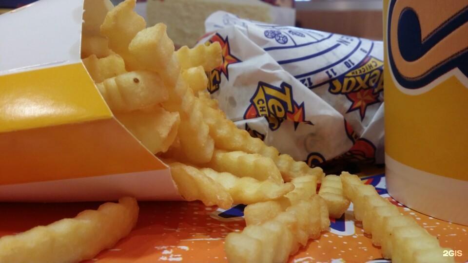 Texas Chicken Fast Food Restaurant Dubai 1c 5 Street Photos 2gis