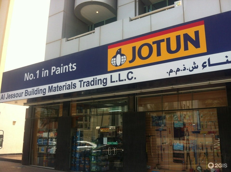 Al Jessour Building Materials Trading, 336, Damascus Street