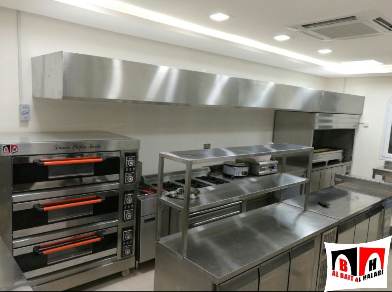 Al Bait Al Halabi Kitchen & Hotel Equipment Trading Company, Sharjah