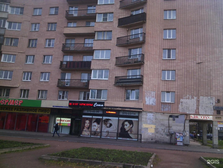 147 знакомства ленинский проспект
