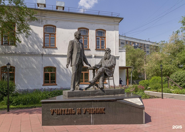 Gros cul en jean pute ukrainienne