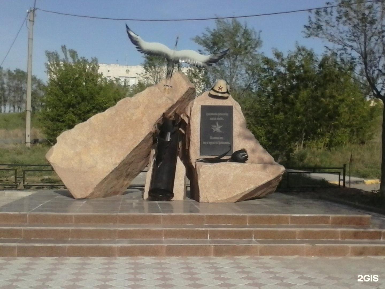 Памятник воинам-интернационалистам, Темиртау — 2ГИС