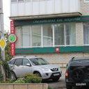 Амфи-Дент, стоматологическая клиника