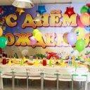 Игротека Секрет, центр детского дня рождения